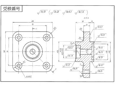 初級CAD検定などにあるこういうのってなんの設計図なんですか?教えてください!