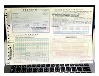 中退共について。会社から送られてきた書類が、退職金請求書だけでした。掛金納付状況の書類などはなかったのですが、普通は送られてこないものなんでしょうか?それとも会社によるんでしょうか…