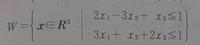 線形代数学についてです。 写真にあるWはベクトル空間R³の部分空間ではないと、答えに書いてあるのですが、なぜですか?詳しく教えてください。