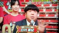 キングオブコント2020で、 どぶろっくが 『日村さんの後ろにいる女の子が可愛いです』って言ってたけれど、 ちょっと AKB48の小栗有以ちゃんに 似ていませんか?