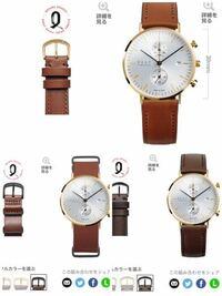 knotの腕時計について 大学生(一年)彼氏への誕生日プレゼントにknotの腕時計にしようと思っているのですが、ベルトデザインで悩んでいます…。 自分のセンスに不安しかなく、客観的に見てこの3つの中でどれが1番私...