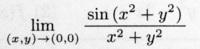 写真の2変数の積分の問題が分かりません。  x²+y²=t と置くらしいのですが、 lim (t→0) sint /t が何故 1になるのか 分かりません。0/0 の不定形になる気がします。  x:=r cosθ x²+y² :=r² 写真の式=...