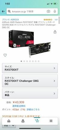 グラフィックボードについての質問なんですがおなじ種類のグラボでもメーカーによって値段が5000円〜1万円の値段の差があるんですけど何でですか?性能でも大幅に違うんですか?このアスロックのやつは安いんです...