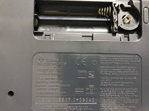 すみません! これってなんの電池を入れれば良いですか? 教えてください!!