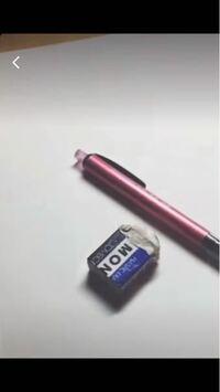 このペンの名前わかる人いますか? シャーペンだと思います