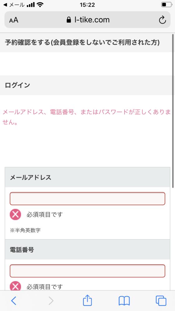 今BTSのライブビューイングの当落確認しようとしたらパスワード忘れてしまったみたいです、。もう無理