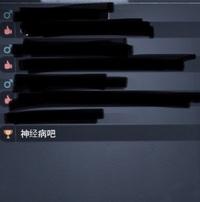 第五人格で中国の方だと思われる人が対戦後のチャットで発言していました。 私は中国語が分からないので、何を言っているのかわかりませんでした。 何を言っていたのかとても気になっています。 翻訳をお願いし...