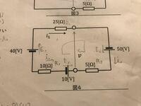 物理の問題です。 電流i1とvの求め方を教えて下さい