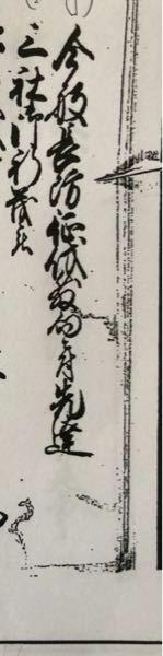 くずし字についてです。 初学者です。なかなか読めません。教えてください。