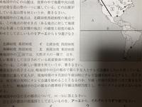 教えてください。中学社会の問題です! ⑥の時差の問題ですが。東経135と西経75の違いで210度。14時間の時差。アメリカが9月20日午前10時であれば、日本は14時間進んでいると考えて、9月21の午前0時と思うのですが...