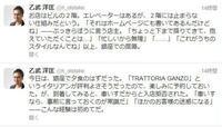 堀江貴文さんとマスク着用入店めぐってトラブルになった広島の餃子店が、イタズラ電話が続いて休業したそうです。 私はこの件はマスク着用が科学的に効果があるのか根拠があるのかは関係ない。 お店の方針として...