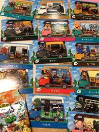 子供にどうぶつの森のamiiboカードを買ったのですが、開けたら動物がたってるカードじゃなくて、みんな車に乗っています。amiiboカードは色々種類があって買うのを間違えてるのでしょうか?
