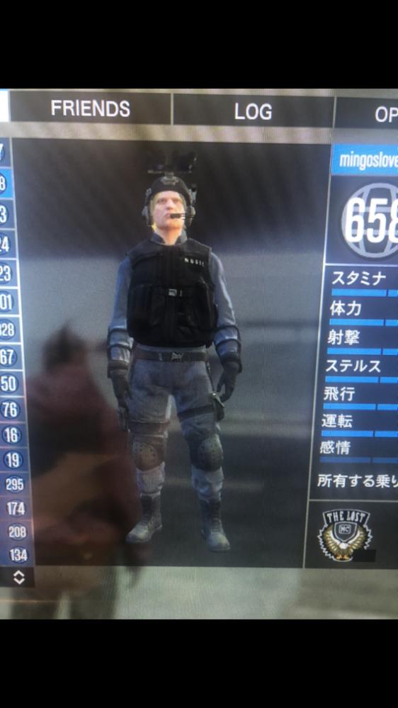 無敵 グリッチ Gta5