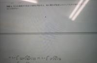 実解析の問題です。 画像の問題8の(1)が分かりません。 よろしくお願いします。