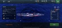 駆逐艦の魚雷発射管って日本とアメリカだとなんか見た目違うっすよね、何でですかね? アメリカは、なんか魚雷発射管丸出しで 日本は、なんか包まれてる感じ wowsやってる方ならわかるはず、画像アメリカのしか...