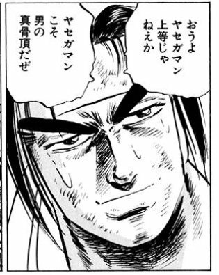 相撲 作者 火 死亡 丸 ノ