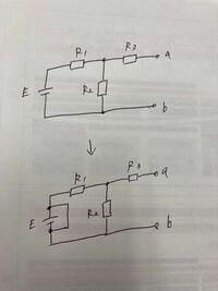 合成抵抗を求める問題で、 図の回路の電源を短絡した時、電流はどう流れるのでしょうか? 上の図のa-bから見た合成抵抗が並列の式+R1という式になるのは分かるのですが 短絡すると+R3になるのがなぜかわかりません。