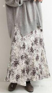 画像のスカートは流行り廃りなく履ける柄でしょうか? 柄物は飽きるので今まで購入しないでいましたが、とても可愛くて購入を検討してます。