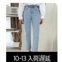 ソニョナラという韓国通販で服を購入したのですが、初めは翌日発送だったのに、8日に遅延→13日に遅延となってしまいました(^_^;) 他に頼んだ服を来週の日曜日には着て行きたいんですが、届きますかね??(--;)