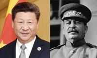 中華人民共和国の最強最悪の独裁者=習近平は、世界史上、スターリンやヒトラーを超える暴君、独裁者として、 後世の世界史にも永久に名を残しますか?  あと、中国共産党も、ナチ党みたいに、最凶の集団と後世に...