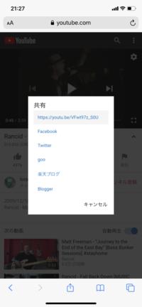 以前はYouTubeの動画をLINEで共有出来ていたのに、画像のように共有の欄にLINEが表示されない為に友達に送れません。 やはり共有出来ないのでしょうか? もしくわアイコンがどこかに隠されているのでしょうか? LINEでの共有の仕方がわかる方教えてください。