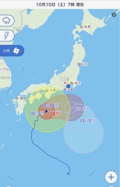 台風14号は本州上陸かと思われましたが写真のように一回転するように南方に外れていきました。 南...