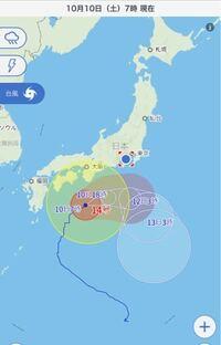 台風14号は本州上陸かと思われましたが写真のように一回転するように南方に外れていきました。 南の海域は海水温度が未だ高いため、再発達して再度日本列島に近づくといったことは考えられるのでしょうか?