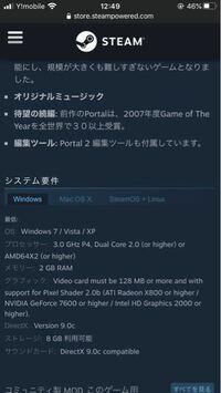 intel celeron 3955u @2ghz 実装 RAM8gb このパソコンでportal2のゲームは快適にプレイできるでしょうか