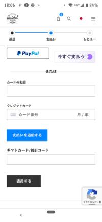 Amazonギフト(カード) 券は どこのサイトでも使えるですか?? (決済画面)ギフトカードに使用できるんですか??