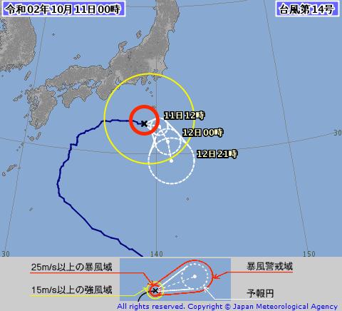 台風14号は南に向かい(温帯でなく)熱帯低気圧になるとの予報ですが、海水温の上昇で再び台風になった事例は過去にありますか?