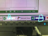 エクセルVBAにて画像右のブックBをアクティブワークブックにしたいのですが出来ません。 画像より現在ブックAがアクティブワークブックになっています。その状態でブックBをアクティブワークブックにするマクロが...