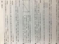 問題4(3)について質問です。 一の位の数は(x+1) 十の位の数は2/x+1までは分かりました。  ですが、そこから式を作るのが苦手で作れません。 そこで、解答を見て、10を×意味以外は理解出来ました。 どうし...