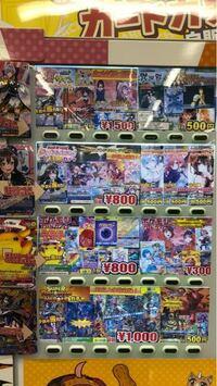 ポケモンカードに最近興味を持ったのですがどっちのオリパを買った方がいいですか?左は4枚入で800円右は5枚入で300円です。