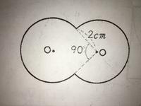 小学6年生の算数の問題です。 面積を求めましょう。 小学6年生の問題なので、小学生がわかるような解説をお願いします! 問題は画像をご確認下さい。 よろしくお願いします。