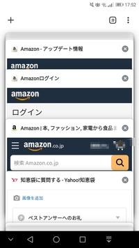至急お願いします!アマゾンからsmsでメールが来ました。Your account amazon has been locked due payment issue.ときました。 これは何でしょうか?SMSで01046769439619できてurlに飛んだら、amazon いれろ、請...