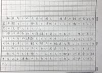 面接用の志望動機の添削をお願いします。   私は高校生でJR東日本を志望しています。 面接用の志望動機を考えてみたので添削とアドバイスをお願いします。 同じようなことを2回言っているところもあるのでそ...