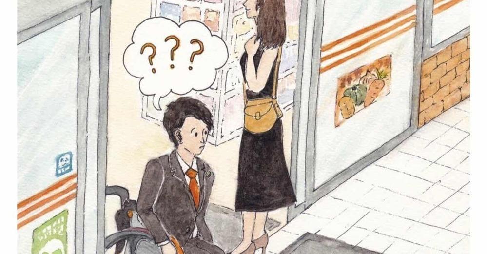 コンビニへ行くときお店に入る前に、相手が自動ドアを開くまで前に行かない人居ませんか。ちょい腹か立つ。