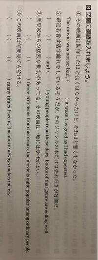 英語の宿題で分からなかったので教えてください。