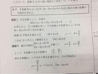 数IIです 解答でなぜKが来るのか分かりません 教えてください  あと、解答2の最後の式が分かりません  どうかよろしくお願いします