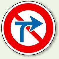 車両横断禁止の標識 この標識の絵、何を表してると思いますか?何回見ても理解できません。 左下から右にかけて横断するとして、左にはみ出た棒は何なんだろう、、、?