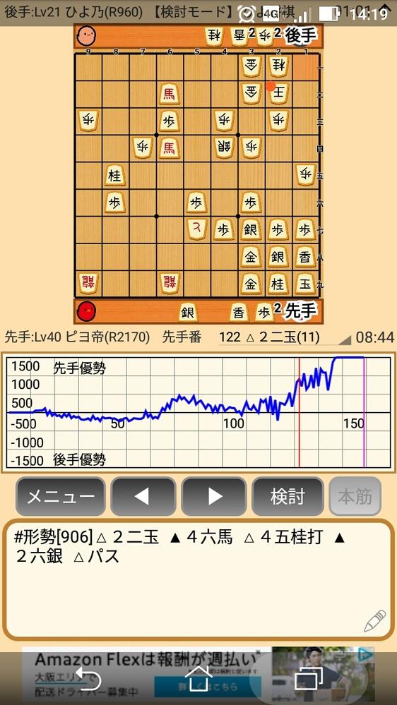 将棋について質問です ぴよ将棋で1級相手に 歯が立たない者です 戦績は 1対99くらいでしょうか、、 勝てるのは向かい飛車がハマった時くらいです 準1級にはなんとかなるんですが コンピュー...