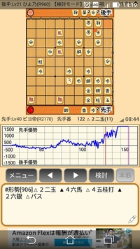 将棋について質問です  ぴよ将棋で1級相手に 歯が立たない者です  戦績は 1対99くらいでしょうか、、 勝てるのは向かい飛車がハマった時くらいです 準1級にはなんとかなるんですが  コンピューターvsコンピューター で 最高レベルに任せてみました  毎回、瞬殺出来ません 超手数では勝つんですが  それほど力差がないんでしょうか? それとも 1ミリ1ミリポ...