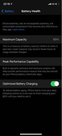 iphoneのバッテリー交換する時にデータが無くなるのですか?