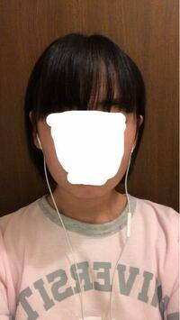 中学生です。 これって丸顔ですか? 自分では四角顔だと思っているのですが…。 丸顔になりたい…。