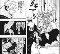 呪術廻戦についての質問です。 宿儺は呪術師が死後に呪霊になって出来たやつですよね?   なのになぜ退魔の剣で消し飛ばなかったんですか?