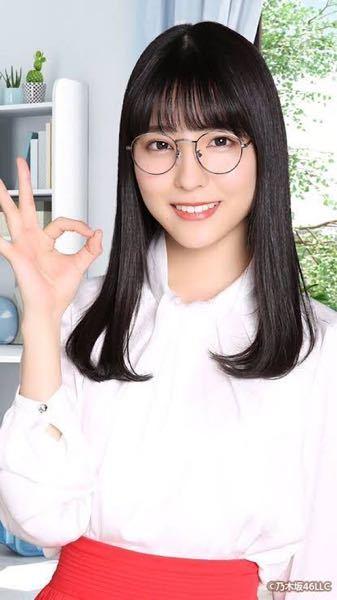 男性に質問。 この丸メガネを掛けている乃木坂46・早川聖来ちゃんが可愛いと思いますか?