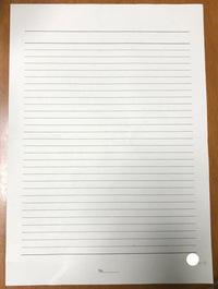 Wordを使い、レポートを提出します。 でも見本のように用紙を作る方法が 分からないので教えて欲しいです。  分からないこと ・1番上の行の作り方 (太線の作り方) ・1番下の No. の作り方