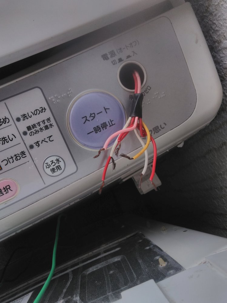 三菱洗濯機ママ思いの電源スイッチの部品がバラバラになり配線6本むき出しになりましたので、 配線直結のし方わかる人居たら宜しくお願いいたします