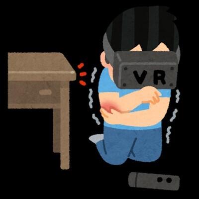 皆さ~ん♪ (°▽°) 新しい技術!VR(バーチャルリアリティー)←やってみたいでつかぁ~??? (* ̄∇ ̄)ノ□ ペタッ!! (*≧∀≦*) VRをする時は目の前が見えないからぁ!必ず回り...