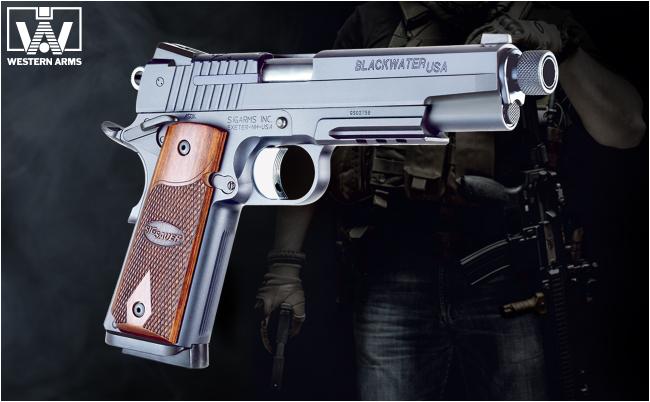 この銃のデザインをどう思いますか?